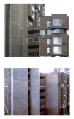 Roosevelt Island Apartment; Facade Detail  View